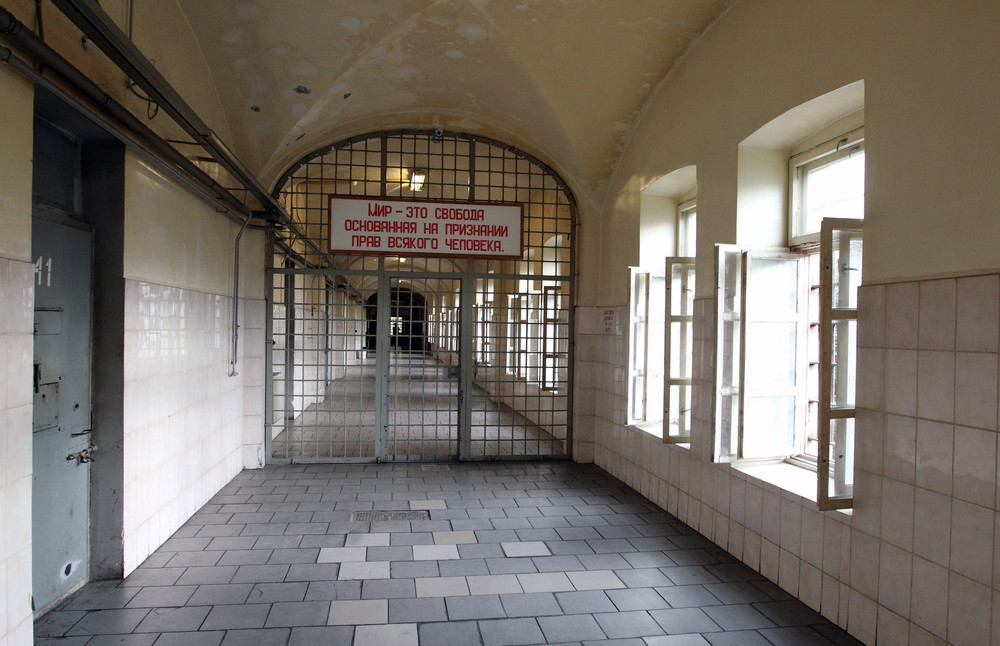 Butyrka prison in the city of Moscow
