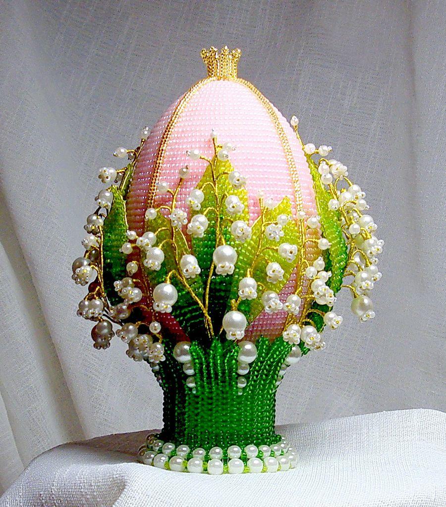 Elegant egg.