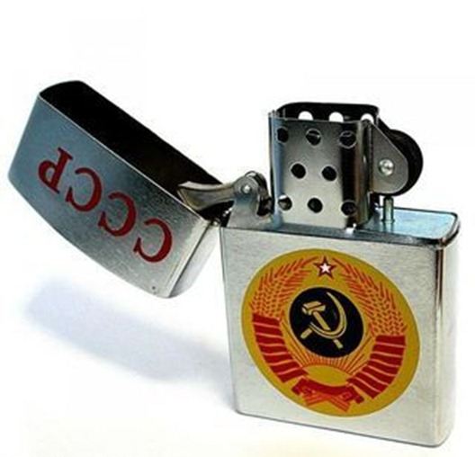 gasoline lighters of the USSR