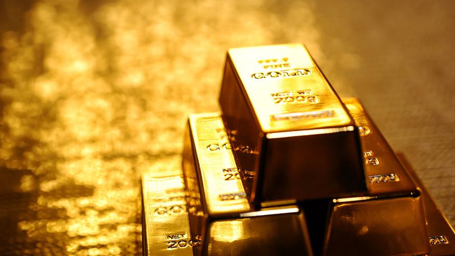 Благородный металл золото