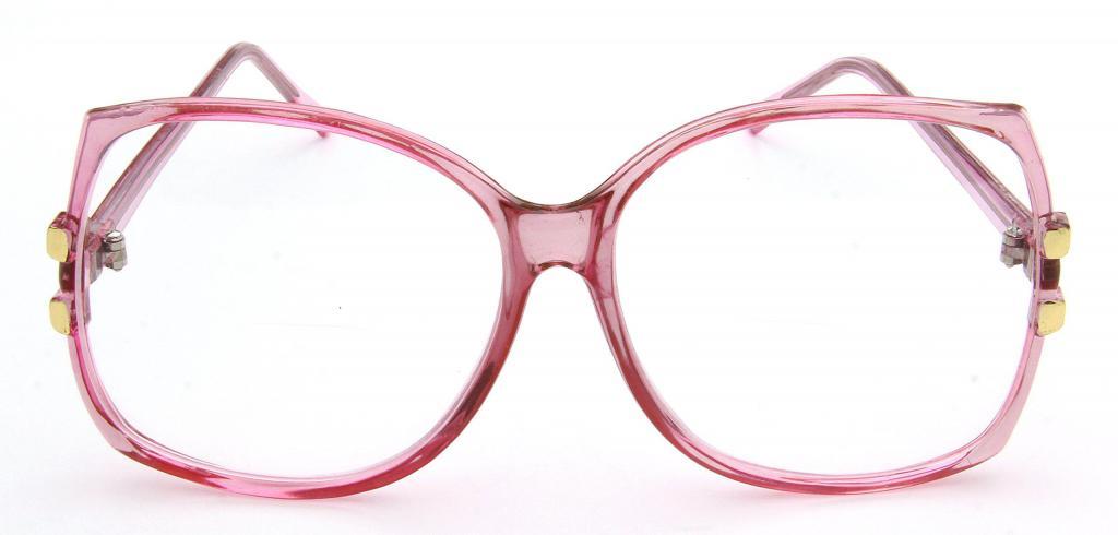 Bifocals.