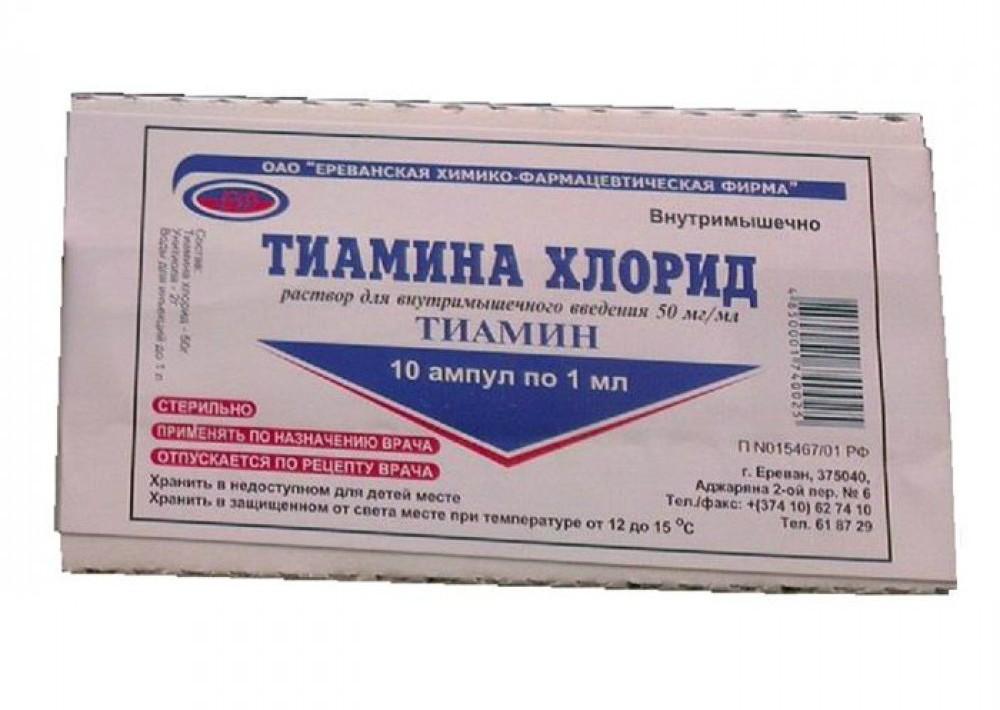 действие тиамина на печень