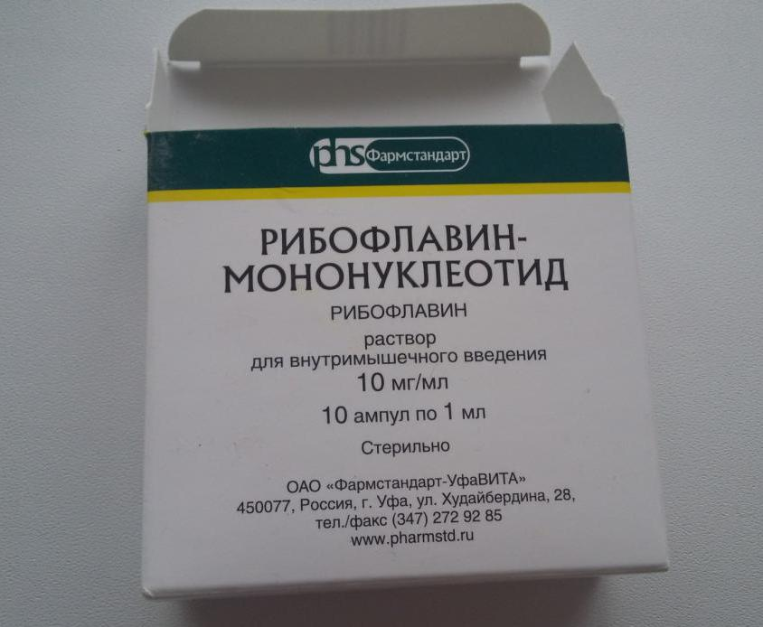 рибофлавин для печени