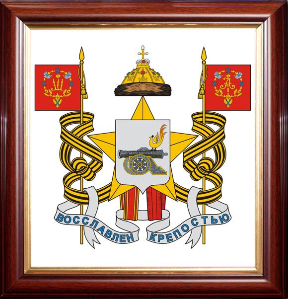 Modern coat of arms of Smolensk