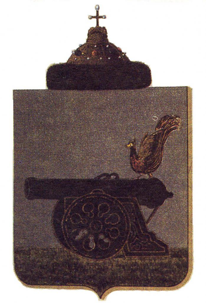 Coat of arms with a bird on the cannon