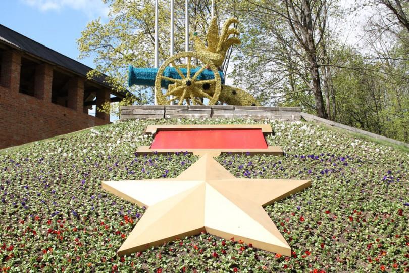 Symbol of Smolensk