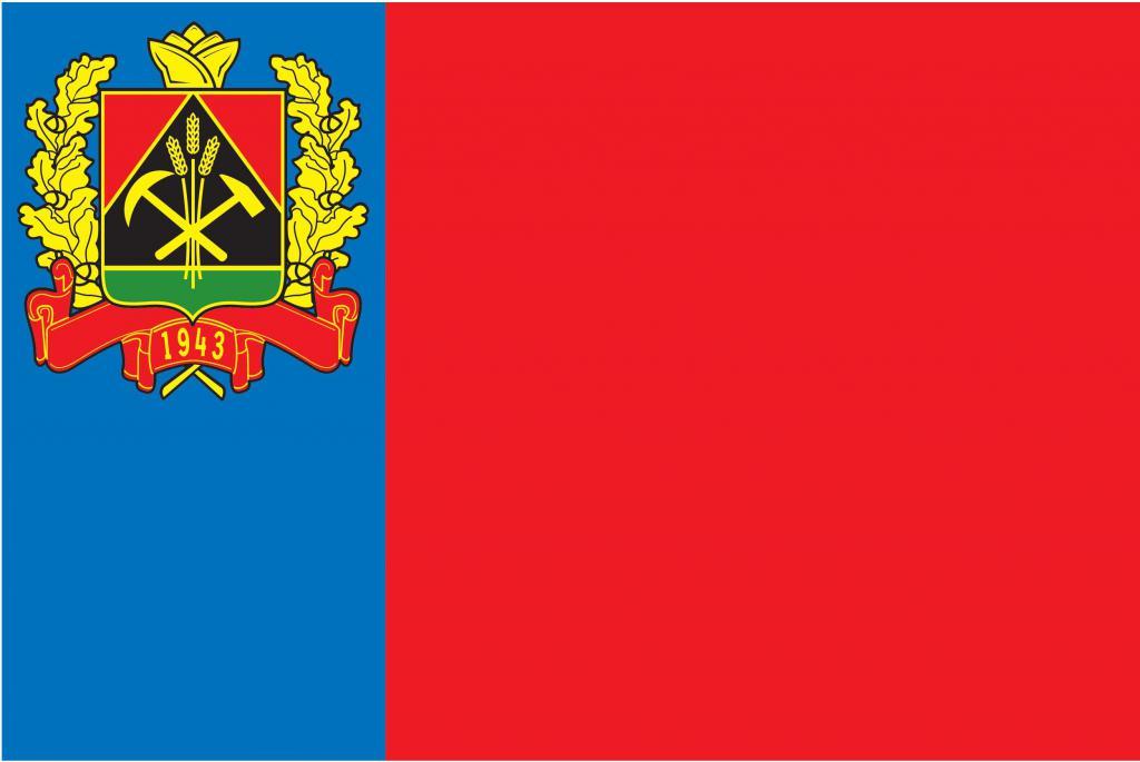 Flag of Kemerovo Oblast
