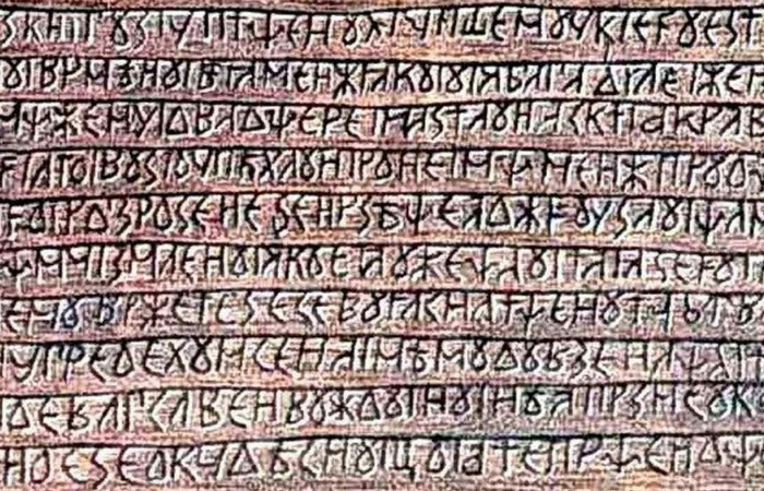 Slavic Vedas in Runic Language