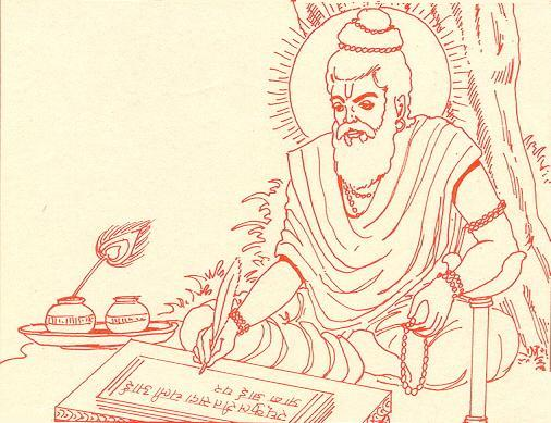The wise men who opened the knowledge of the Vedas