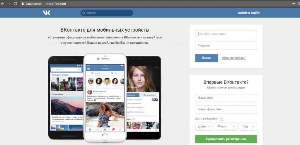 """Home page """"VK"""""""