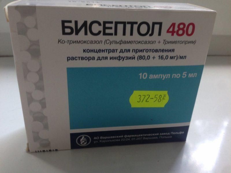 biseptol 480 tablets reviews