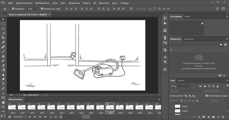 Сделать анимацию открыток в фотошопе, лист гифка хочу