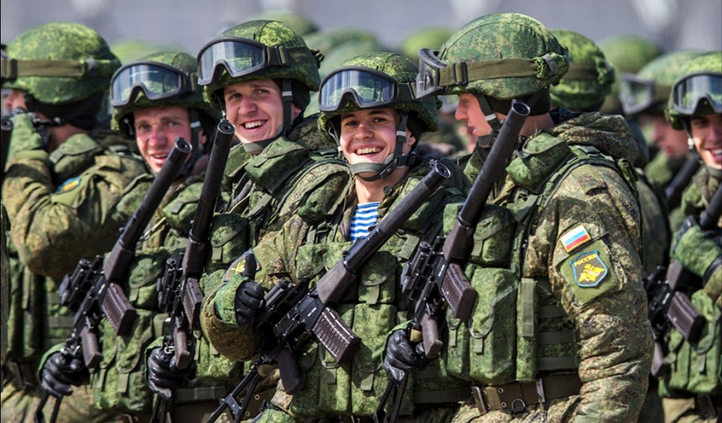 types of armed forces of the Russian Federation