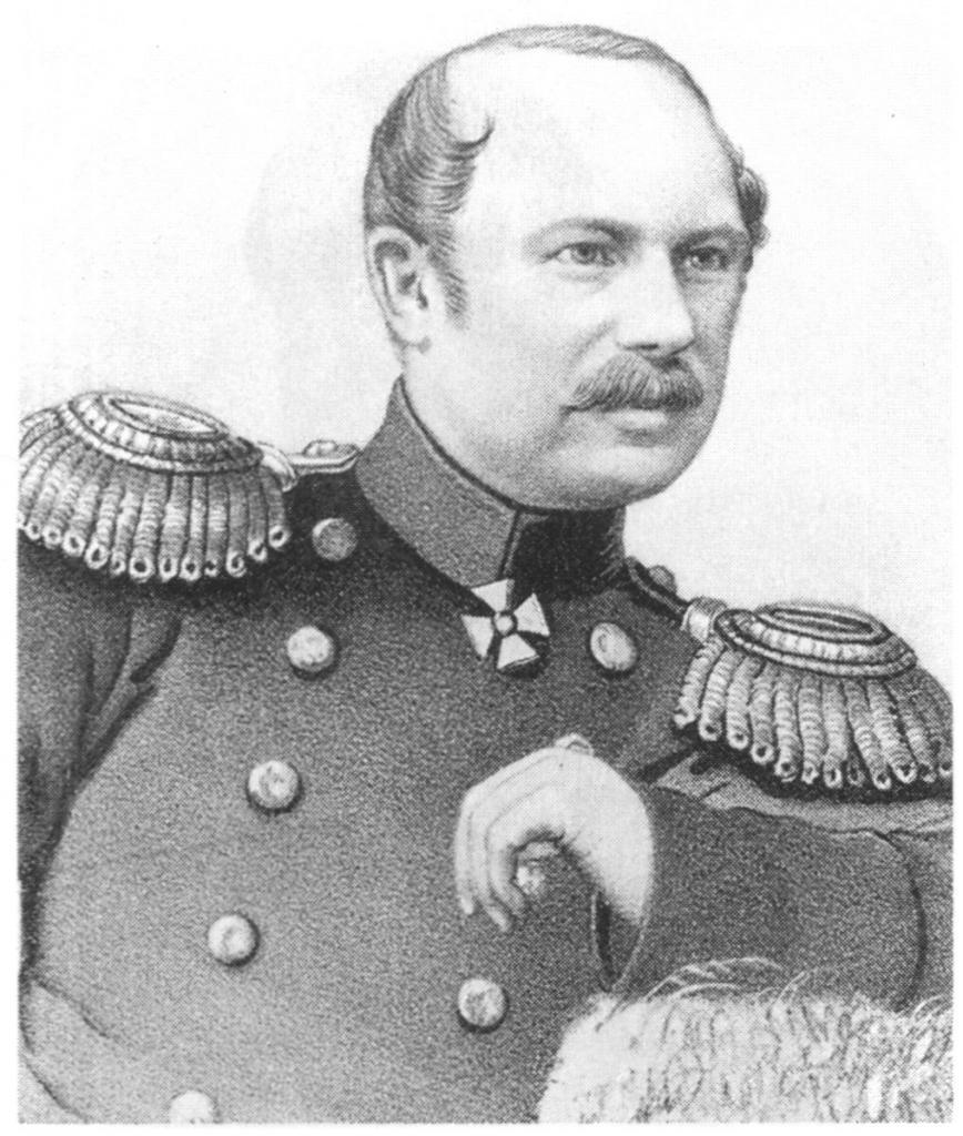Captain 1st Rank Istomin V.I.