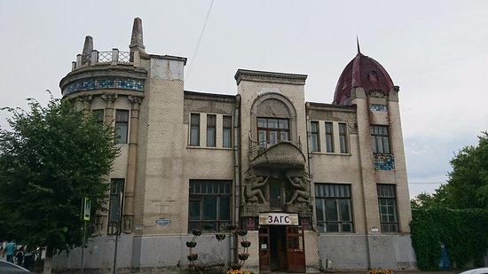 Город Сызрань достопримечательности