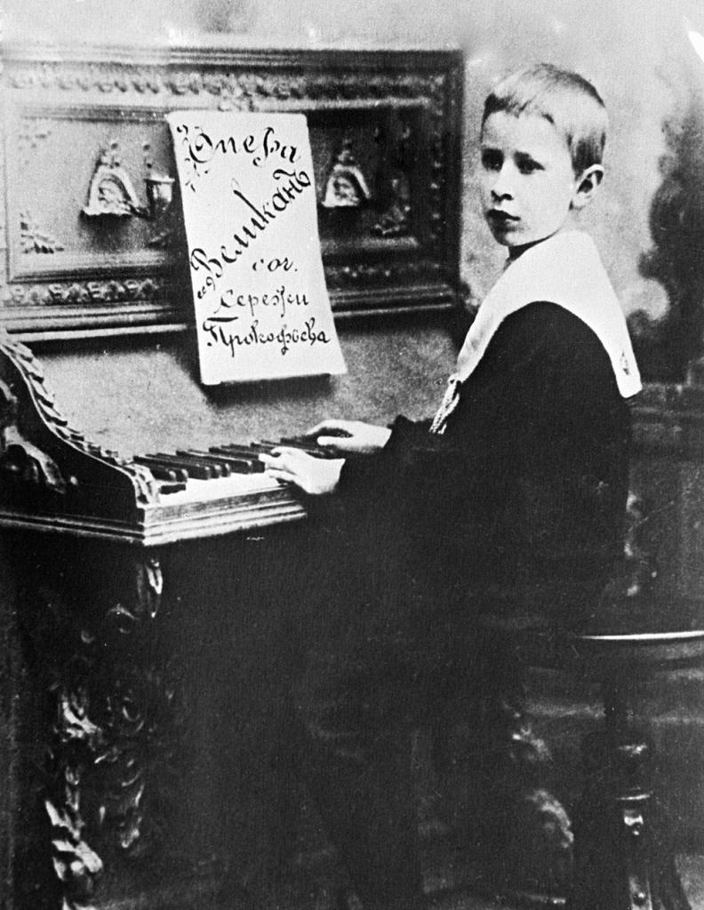 Children's photo of Prokofiev