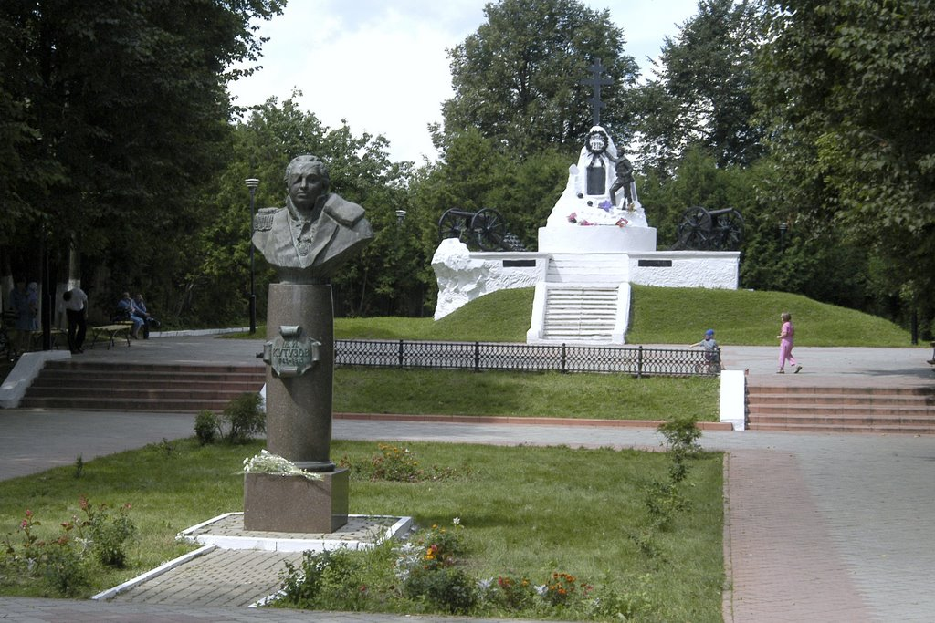 Monument to the heroes of the Patriotic War of 1812