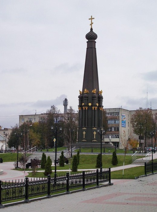 Monument 1812