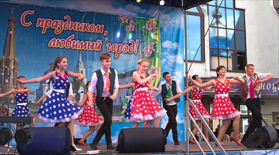 City Day in Maloyaroslavets