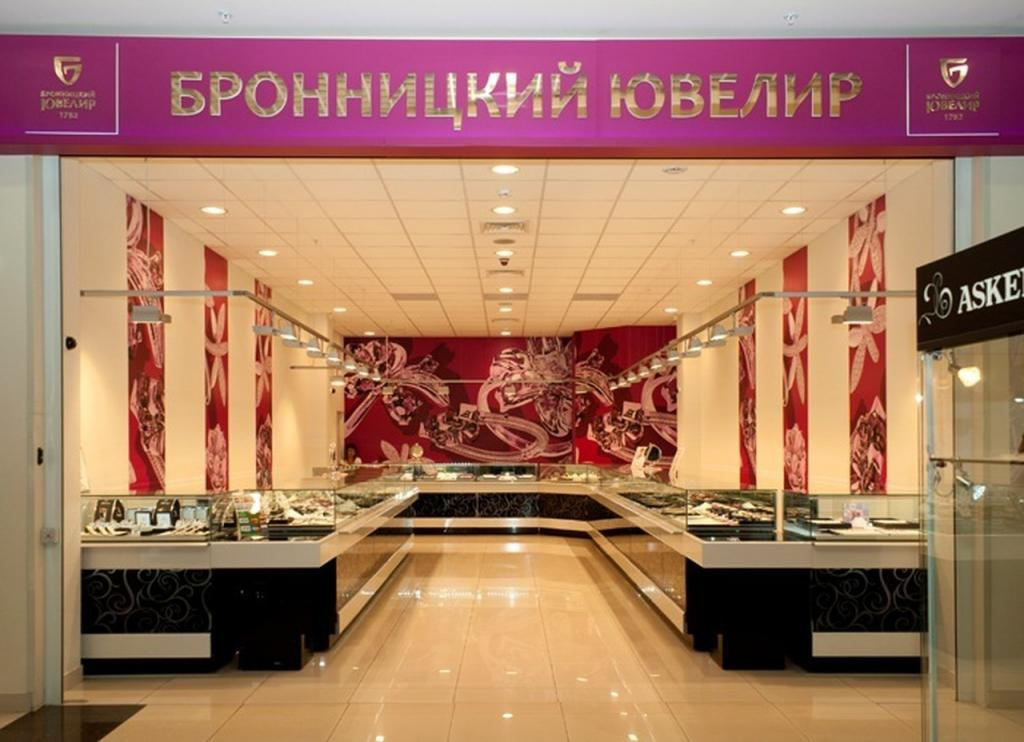 Salons Bronnitsky jewelry factory