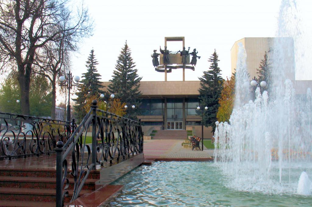 Drama Theater Tula