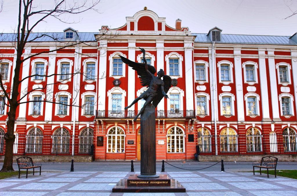 Закон санкт петербурга о государственной гражданской службе
