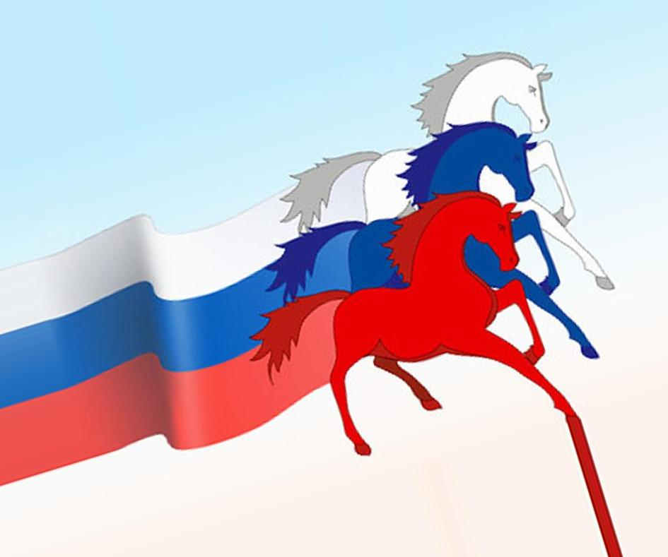 российский триколор картинки бревна большого диаметра