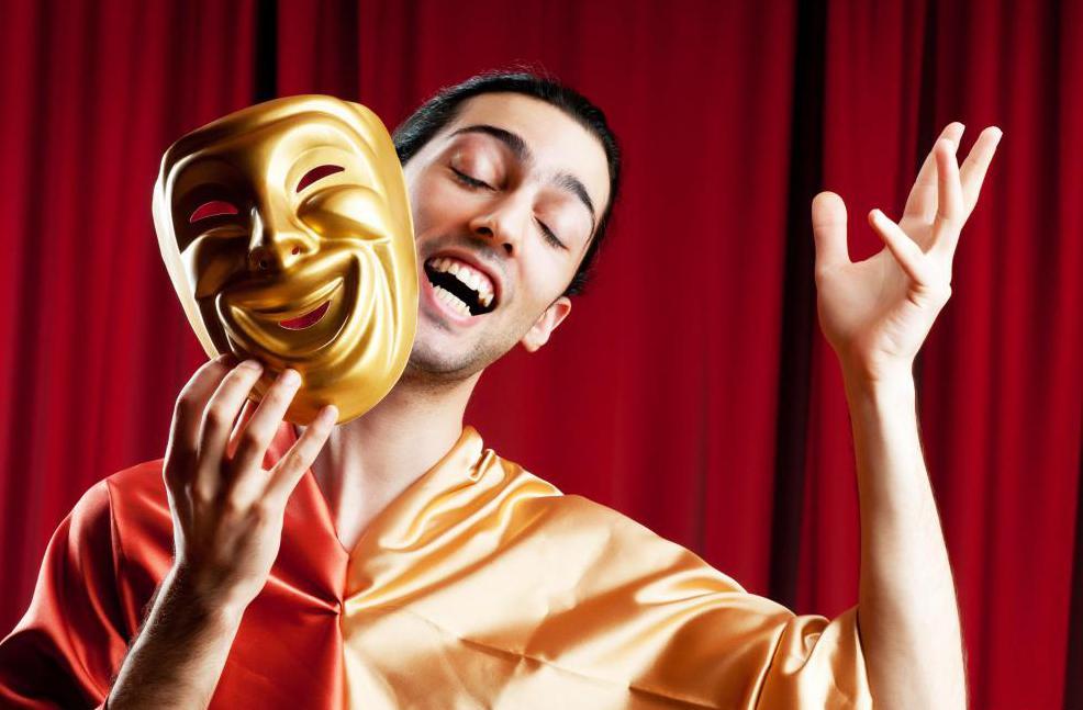 Ангажируемый театральный артист