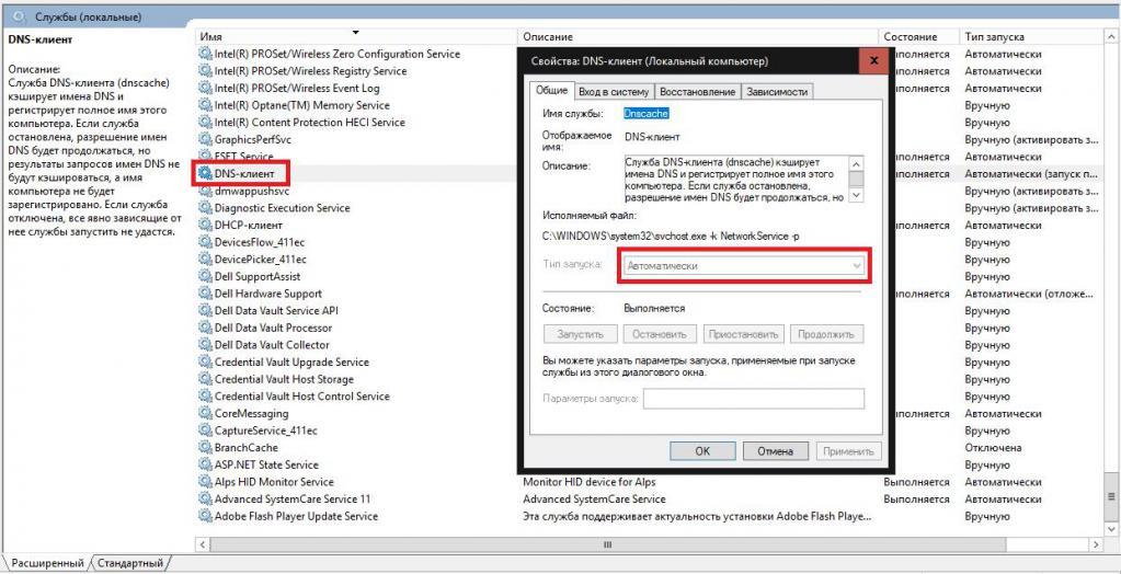 Checking DNS client status