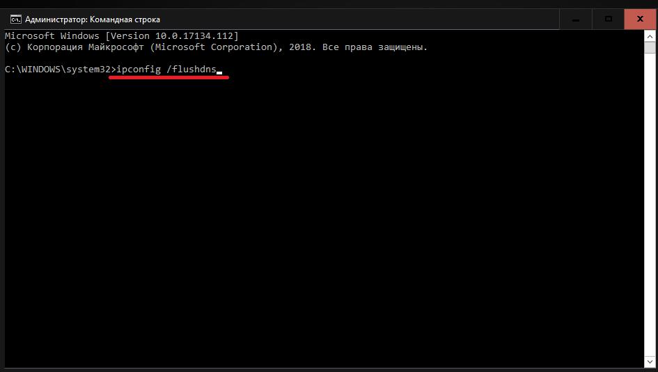 Clearing DNS cache