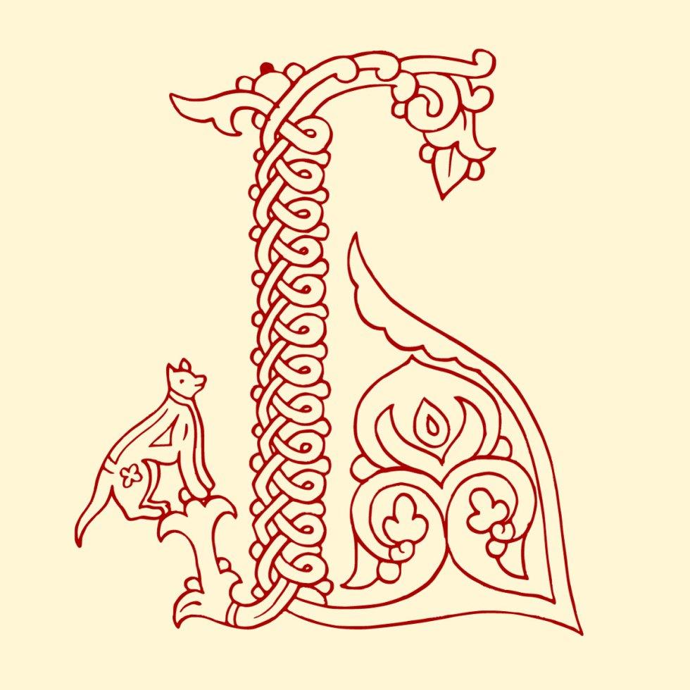 славянский шрифт картинки выборе верхней
