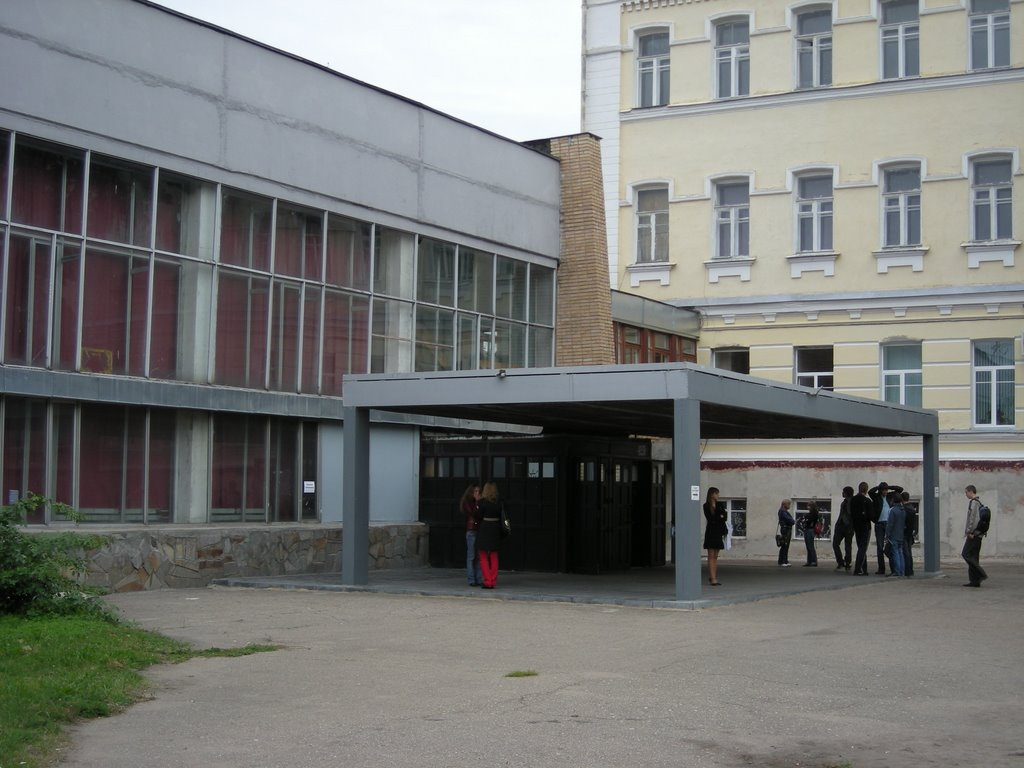 Smolensk University