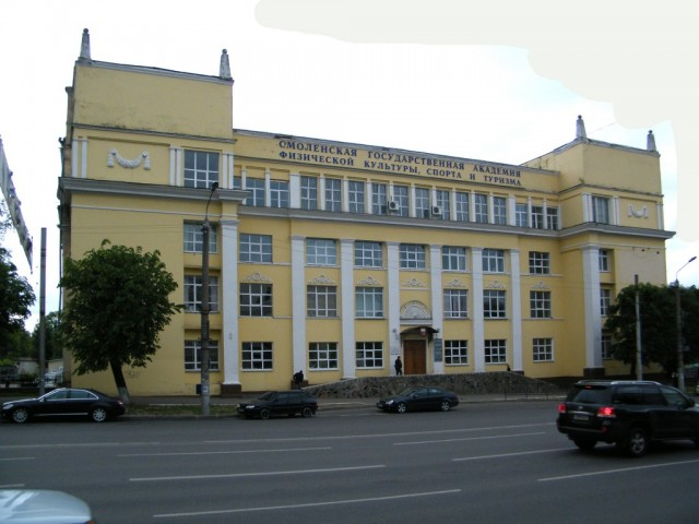 Academy of Smolensk