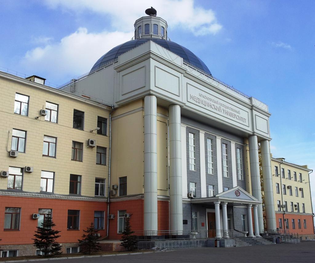 Medical University
