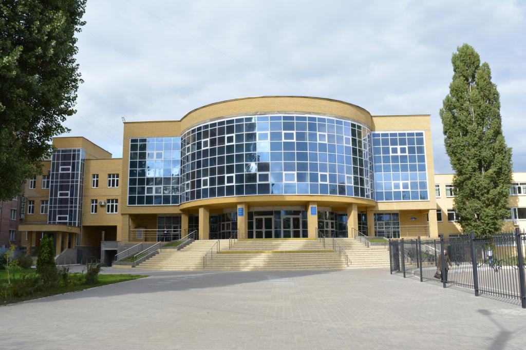 Faculty of Economics of Voronezh State University