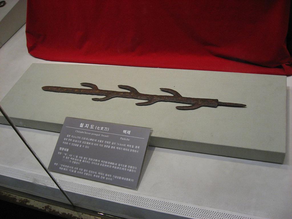 seven-sword
