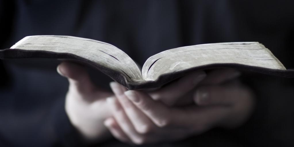 quran sura ayaty dua