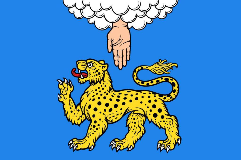 Flag of Pskov