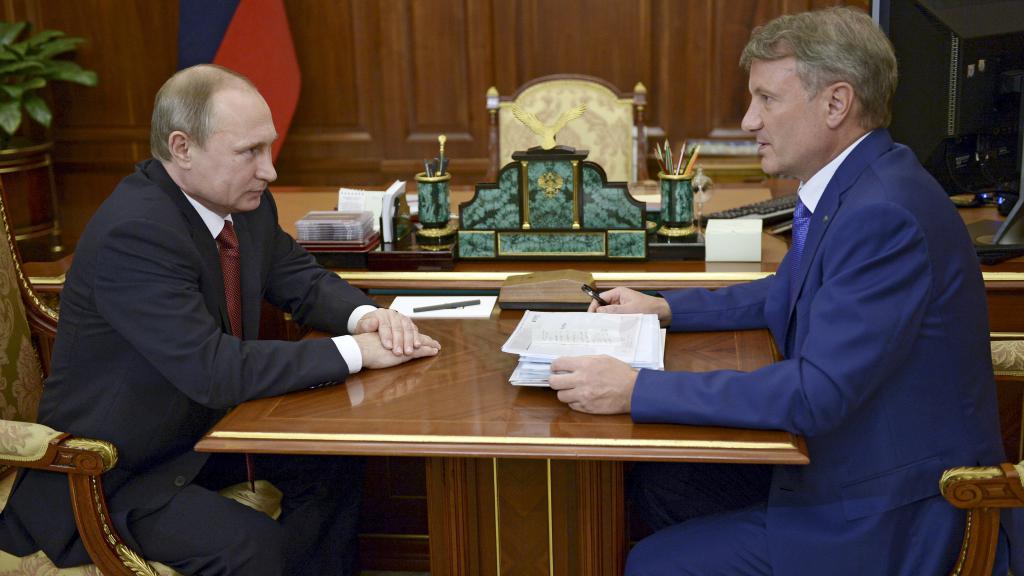 Греф с Путиным