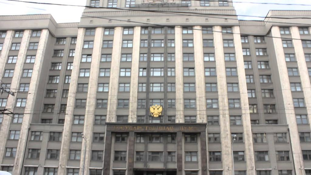 State Duma of the country