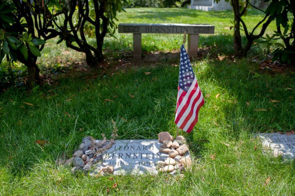 Tomb of Leonard Bernstein