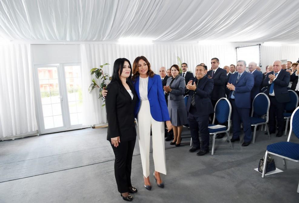 Mehriban Aliyeva First Vice President of Azerbaijan
