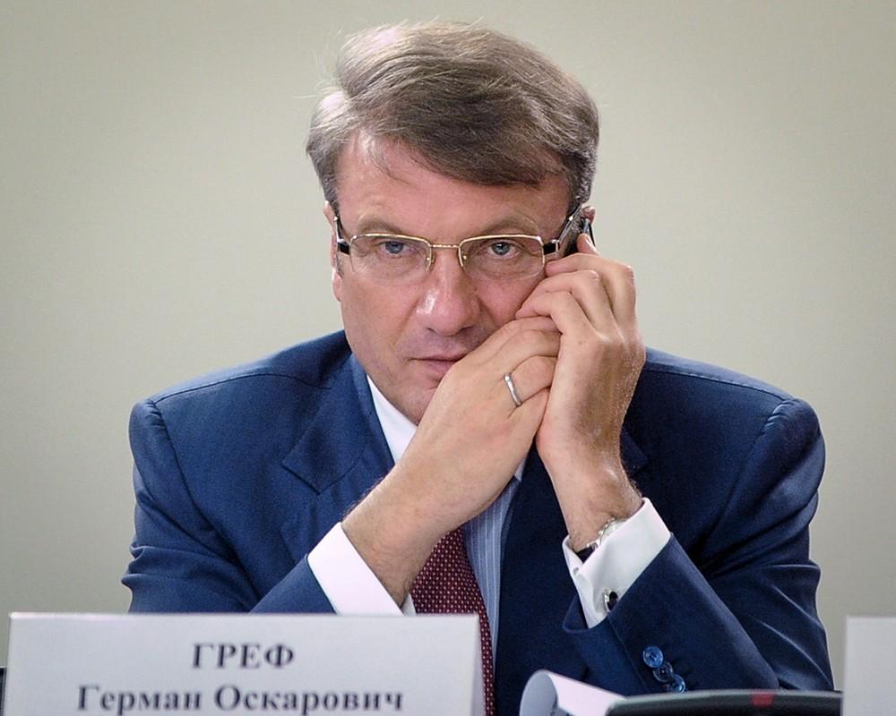 Экономист Герман Греф