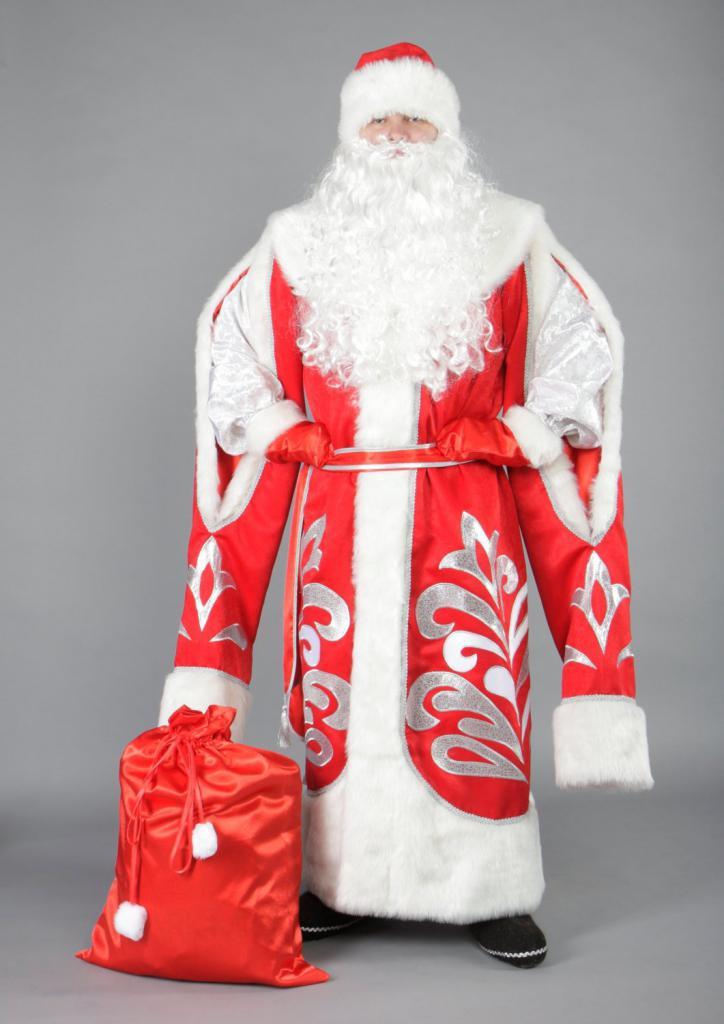 option to create a unique costume