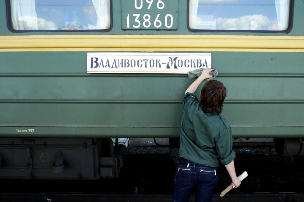 Trans-Siberian route.