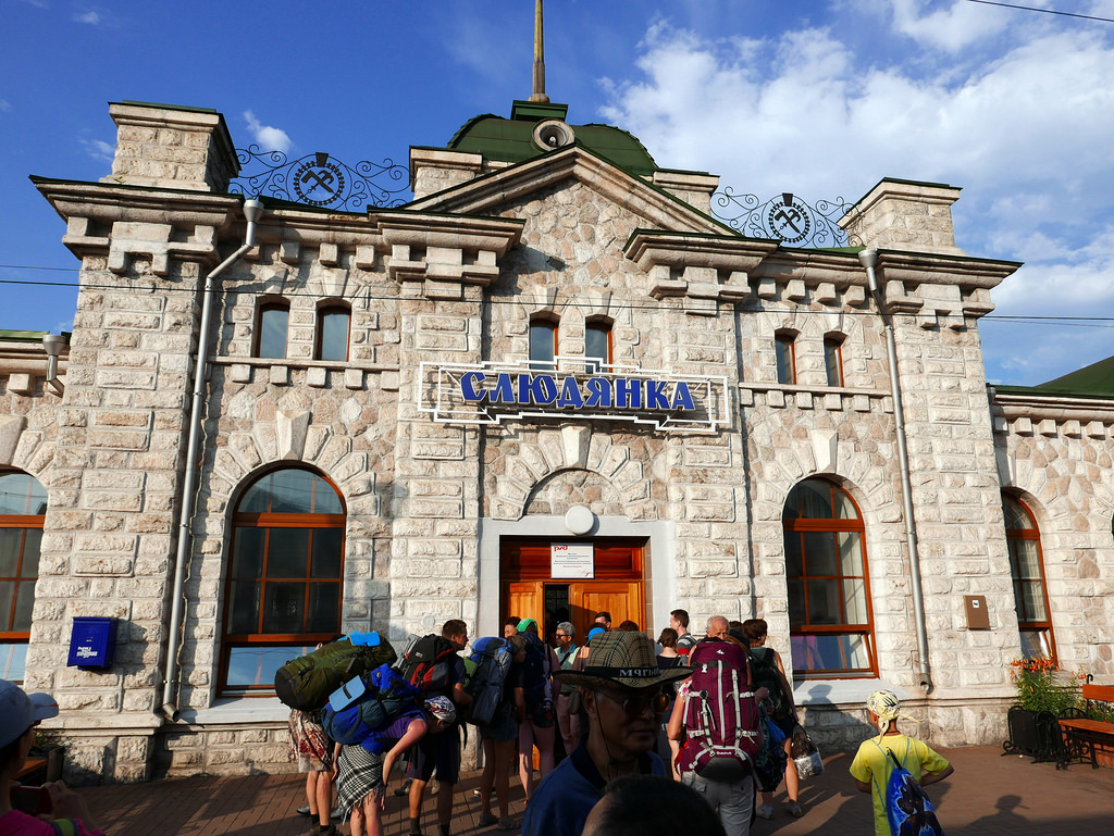 The station building in Slyudyanka was built of marble