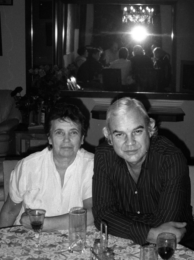 Anna Dmitrieva and Vladimir Molchanov