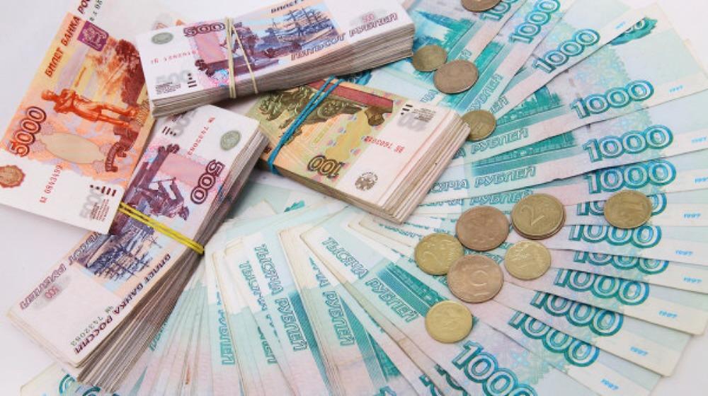 Русские деньги займ отзывы