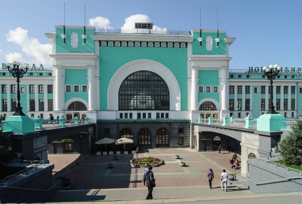 ниже представляет новосибирский жд вокзал фото старайтесь сделать