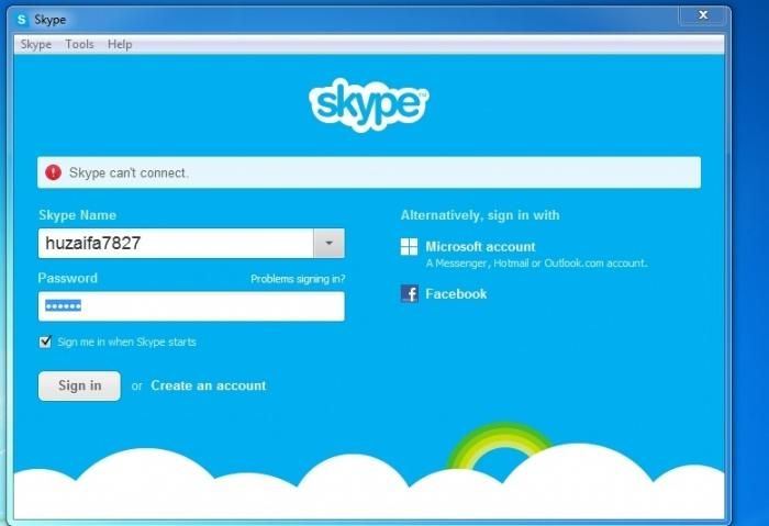 как подключиться к скайпу - фото 6